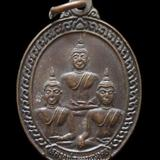 เหรียญรุ่น1หลวงพ่อพุทธมงคล วัดแม่ยื้อ วัดฑีฆายุการาม กำแพงเพชร ปี2538