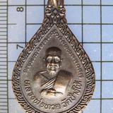4388 เหรียญหลวงปู่ทวด หลังพระอาจารย์ทิม วัดช้างให้ ปี 2522