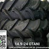 บริษัท ลักค์ 888  จำกัด จำหน่ายยางสำหรับรถขนาด  14.9-24  OTA