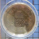 4432 เหรียญ จปร. รัชกาลที่๕ ช่อชัยพฤกษ์ อัฐ 8 อันเฟื้อง จศ.1