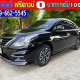 2020 Nissan Almera 1.2  V SPORTECH ไมล์แท้ 18,xxx กม.