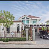 ขายบ้านเดี่ยว 101 ตรว. ม.ศุภาลัย พรีม่า วิลล่า บ้านสวย ใกล้ทางด่วนวัชรพล