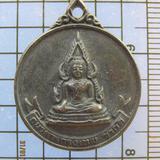 3103 เหรียญพระพุทธชินราช จัดสร้างโดยธนาคาร กรุงเทพ จำกัด สาข
