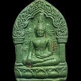 พระขุนแผนช้างผสมโขลงรุ่นแรก หลวงพ่อเขียว วัดระเว จ.นครราชสีมา ปี 2541