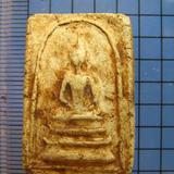 1675 พระสมเด็จ หลวงพ่อเพลิน วัดหนองไม้เหลือง เนื้อสีขาว หลัง