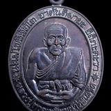 เหรียญรุ่นแรกหลวงปูทวด วัดคอกช้าง ยะลา