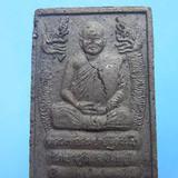 1379 สมเด็จแร่เหล็กน้ำพี้ หลวงพ่อสมชาย วัดเขาสุกิม จ.จันทบุร