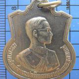 1985 เหรียญในหลวง 3 รอบ ปี ๒๕๐๖ อนุสรณ์มหาราช. เนื้ออัลปาก้า