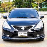 Nissan pulsar 1.6V 2014