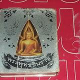 เหรียญพระพุทธชินราช เหรียญแม่ วัดสุทัศน์