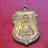 เหรียญหลวงพ่อทวดหลังสมเด็จพระเจ้าตากสินมหาราชพิมพ์เสมาหัวโต