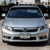 Honda Civic FB 1.8 E
