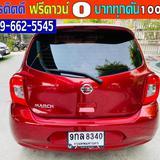 ออกรถวันนี้ เริ่มต้นดาวน์⭐️ 0 บาท❗️ 2020 Nissan March 1.2  E