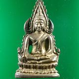 5719 รูปหล่อพระพุทธชินราช วัดพระศรีรัตนมหาธาตุ จ.พิษณุโลก เนื้อทองเหลือง