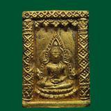 พระพุทธชินราช ลงรักปิดทองหลังยันต์นะล้อม ไม่ทราบที่