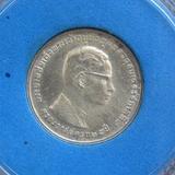 5242 เหรียญเนื้อเงิน ร.9 ครองราชย์ครบ 25 ปี พุทธศักราช 2514