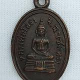 เหรียญรูปใข่ปี2508(หลังหลวงปู่เจียม)