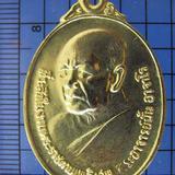 3930 เหรียญพระราชทานเพลิง อาจารย์ฝั้น ปี 2521 เนื้อกะไหล่ทอง