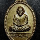 เหรียญหลวงพ่อเงิน วัดบางคลาน หลังหลวงพ่อเปรื่อง ปี 2515