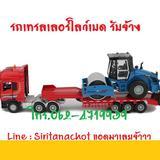 รถเทรลเลอร์พื้นเรียบและโลว์เบด รับจ้างปราจีนบุรี ฉะเชิงเทรา สระแก้ว  062-4719939