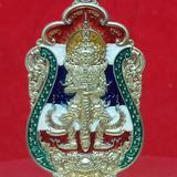 #เหรียญท้าวเวสสุวรรณ รุ่นเทพประทานพร# #หลวงพ่อสุชาติ วัดศิลาดอกไม้# ~เนื้ออัลปาก้าลงยาธงชาติ= 550._vาn