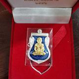 หลวงพ่อทวดเสมาเลื่อนสมณศักดิ์พ่อท่านซุนเนื้อเงินหน้าทองคำ