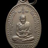 เหรียญหลวงพ่ออี๋ วัดสัตตหีบ ปี 2540 ที่ระลึกสร้างเจดีย์ 100 ปี