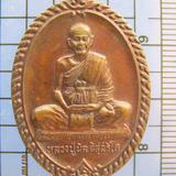 2766 เหรียญหลวงปู่นิล วัดครบุรี ที่ระลึก 90 ปี รุ่นผลพานิชย์