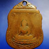 เหรียญพระพุทธชินราช เก่าใช้สึก ปี249กว่า