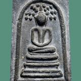 พระสมเด็จปรกโพธิ์ พิมพ์อกร่อง เนื้อผงใบลาน หลวงปู่โต๊ะ วัดประดู่ฉิมพลี  ปี 2518...สวยๆ