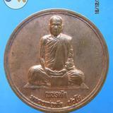 896 หลวงพ่อ ตัด วัดชายนา รุ่นเพชรตัด จ.เพชรบุรี