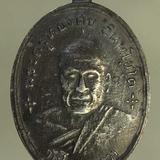 เหรียญ หลวงพ่อทองศุข ออก วัดเพรียง เนื้อเงิน  j90