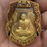 เหรียญทองคำ รุ่น รวยบารมี เบอร์ 2