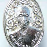 B 64. เหรียญ สก ลายฉลุ หลวงพ่อคูณ เนื้อเงิน ปี36