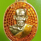 หลวงพ่อพัฒน์ วัดห้วยด้วน นครสวรรค์ เหรียญกลม รุ่นคงกระพันชาตรี เศรษฐีปากน้ำโพ เนื้อทองแดงลงยาส้มและลงยาจีวรเหลือง