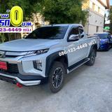 Mitsubishi Triton 2.4 MEGA CAB GT Plus ปี 2020