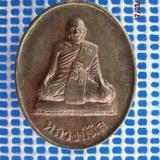 5147 เหรียญหลวงปู่นิล วัดครบุรี รุ่นเมตตามหานิยม เนื้อนวโลหะ