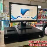 เครื่องคิดเงินPOS โปรแกรมขายหน้าร้าน โปรแกรมร้านค้า เครื่องบันทึกเงินสด ระบบPOS