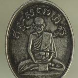 เหรียญ หลวงปู่ไข่ วัดเชิงเลน เนื้อเงิน  j88