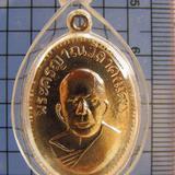 2857 เหรียญหลวงพ่อแดง วัดเขาบันไดอิฐ รุ่นแจกแม่ครัว จ.เพชรบุ