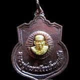 เหรียญหลวงปู่ทวด เหรียญพิทักษ์สยาม สงขลา ปี2548