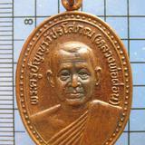 1884 พระครูปัญญาวัชรโสภณ(หลวงพ่อผ่อน) วัดพระรูป จ.เพชรบุรี พ
