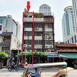 75309 - ขาย อาคารพาณิชย์ ประตูน้ำ ราชปรารภ Commercial Building Pratunam  ...
