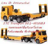 รถเทรลเลอร์พื้นเรียบและโลว์เบด รับจ้างสุราษฎร์ธานี กระบี่ ตรัง สตูล 062-4719939
