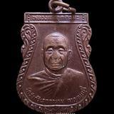 เหรียญหลวงพ่ออุตตมะ วัดวังกะวิเวการาม กาญจนบุรี