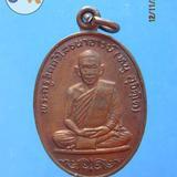 730 เหรียญหลวงพ่อหนู สุจิตโต วัดดอยแม่ปั๋ง ปี 2529