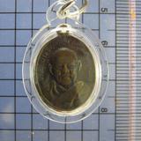 3440 เหรียญเม็ดแตง หลวงพ่อผาง วัดอุดมคงคาคีรีเขต ปี 2528 จ.ข