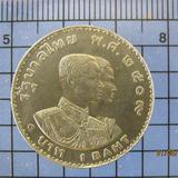 3822 เหรียญกษาปณ์ที่ระลึก 1 บาท เอเชี่ยนเกมส์ ครั้งที่ 5 ปี