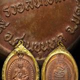 เหรียญ ต้นแบบหลสวงพ่อคูณ สวยแชมป์