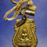 เหรียญพระพุทธชินราชหลังแม่นางกวัก ปี05 พร้อมสายสิญจน์ เดิมจากวัด